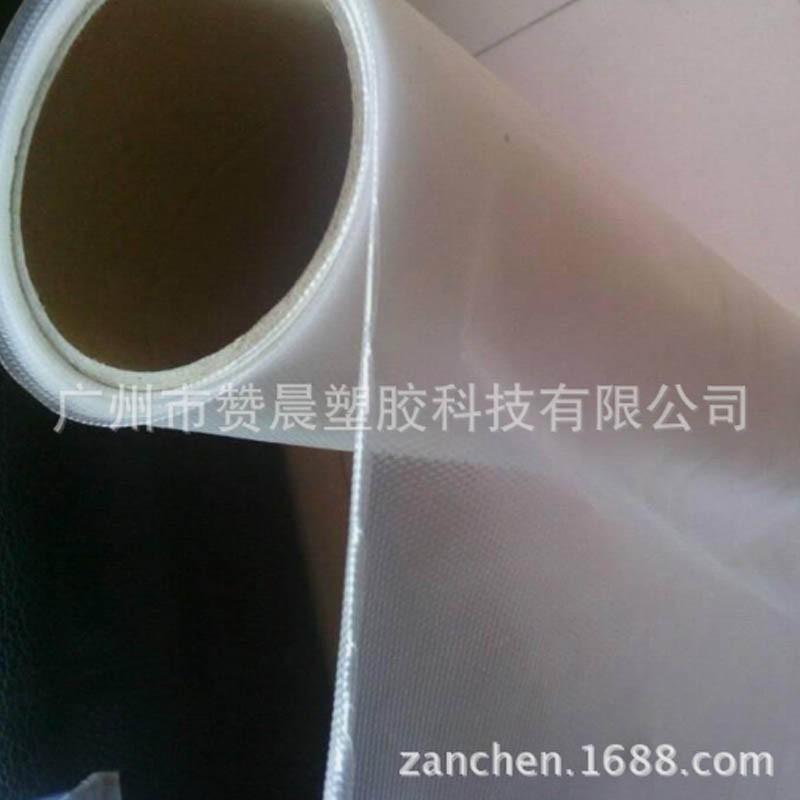简述TPU热熔胶膜的用途及应用