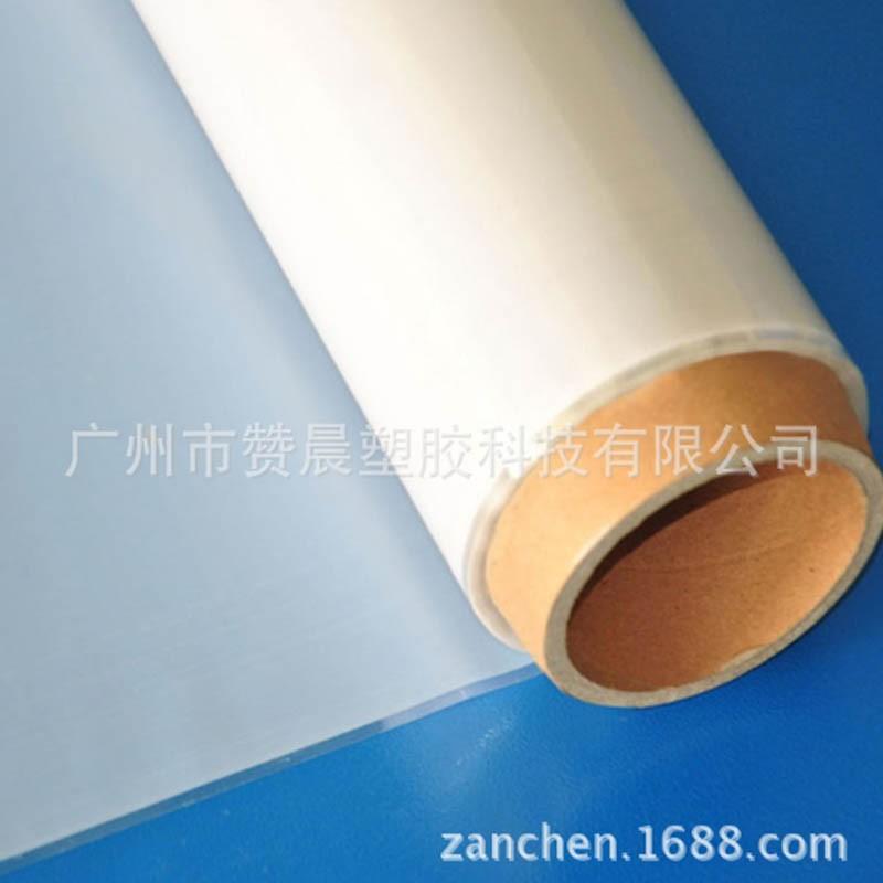 广东热熔胶膜联系方式  哪里有生产厂家